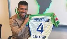 كاماتشو يغيب مجددا عن فولفسبورغ