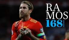 الاشادة تنهال من اساطير كرة القدم على راموس على انجازه التاريخي