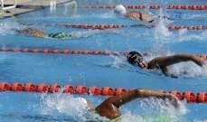 افتتاح بطولـة السباحة ورقمان قياسيان في اليوم الاول