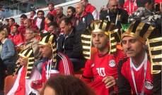 الجماهير المصرية في روسيا تعرض تذاكر مباراة السعودية للبيع
