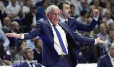 دورة دراسة للمدربين في كرة السلة  للمدرب الأسطورة الصربي اوبرادوفيتش