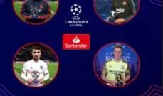 الاسماء المرشحة للحصول على جائزة لاعب الأسبوع في ذهاب دور الـ 16 للابطال
