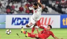 كاس اسيا للشباب: تأهل قطر وخروج الامارات