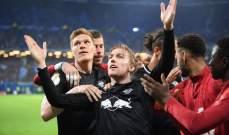 كأس المانيا: لايبزغ يحسم تأهله الى النهائي بالفوز امام هامبورغ