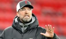 كلوب: لن أتولى تدريب المنتخب الألماني