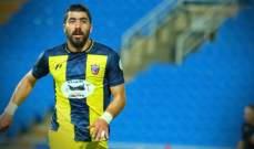 السوري يوسف قلفا ينضم رسميا للعربي الكويتي