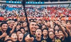رونالدو يخلّد بصور زيارته إلى الصين