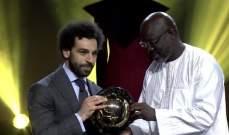 محمد صلاح يتوج بجائزة افضل لاعب افريقي لعام 2018