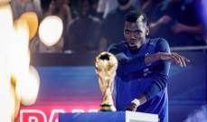 بوغبا: كأس العالم جعلت مني شخصا ناضجا