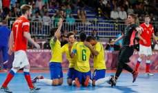 البرازيل تفوز بذهبية الصالات في الالعاب الاولمبية للشباب