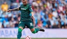 ريال بيتيس يعود بفوز غالي من ارض سيلتا فيغو