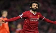 نجوم الرياضة في مصر يهنئون صلاح بعد فوزه بجائزة أفضل لاعب إفريقي