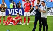 ساوثغيت يبرئ لاعبي إنكلترا من هزيمة بلجيكا