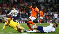 خاص:  أخطاء دفاعية كارثية ضربت أحلام إنكلترا وأهدت هولندا بطاقة نهائي دوري الأمم