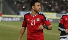 ترتيب مجموعة منتخب مصر بعد التعادل امام النيجر