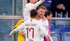 الكالتشيو: روما يعود الى سكة الانتصارات بفوزٍ مهمٍ على جنوى