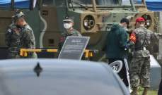 سون يبدأ تدريباته العسكرية في كوريا الجنوبية