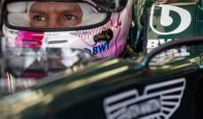 إختبارات البحرين: سيارة فيتيل تعاني من مشكلة في علبة التروس