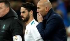 زيدان يقرر بقاء إيسكو مع ريال مدريد