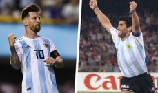 نجل مارادونا: ميسي عانى كثيرا بسبب مقارنته بوالدي