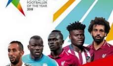 محمد صلاح ضمن المرشحين للفوز بجائزة افضل لاعب في افريقيا