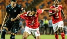 الدوري المصري: لقاء الأهلي وبيراميدز ينتهي بالتعادل السلبي