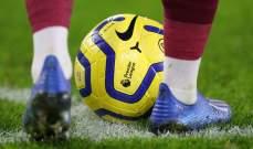 إداري في الدوري الإنكليزي يطالب بعدم دفع أجور اللاعبين إذا رفضوا التدريب