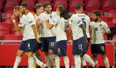 موجز الصباح: ايطاليا تتخطى هولندا، رودريغيز الى ايفرتون وسيرينا وليامز الى ربع النهائي من بطولة اميركا