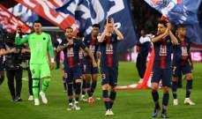 موجز الصباح: باريس سان جيرمان يفوز في ليلة حسم اللقب، وفاة مشجع في المانيا وميلنر يحرم صلاح من تسديد ركلة جزاء