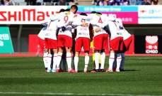 اصابة لاعب ياباني بالكورونا