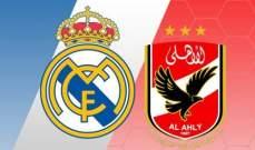 تأجيل مباراة الأهلي وريال مدريد الودية لأجل غير مسمى