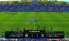 احصاءات مباراة اتلتيكو مدريد وليغانيس