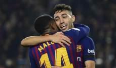 ما هو مصير منير الحدادي مع برشلونة بعد فترة ؟