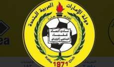 مهاجم جديد ينضم لصفوف اتحاد كلباء الاماراتي