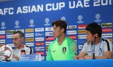 حارس كوريا الجنوبية : نحن جاهزون لمواجهة قطر