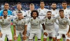 ريال مدريد مستمر ببناء فريق المستقبل