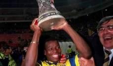 أسبريا يرشّح مدرب منتخب البرازيل السابق لتدريب كولومبيا