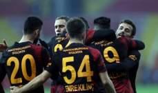 الدوري التركي: غلطة سراي يتخطى قيصري سبور بثلاثية