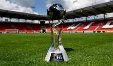 كأس العالم للشباب : انتصار اول للولايات المتحدة وثان لنيوزيلندا
