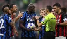 الكفة لصالح ميلان في ديربيات كأس إيطاليا أمام الانتر