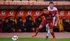 روما يتخطى امبولي بصعوبة في اولى مباريات رانييري