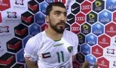 لاعب سوري يتكفل بدفع قيمة فسخ عقده من أجل الانتقال إلى الامارات