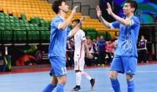 بطولة اسيا لكرة الصالات تحت 20 عاما: اوزبكستان تسحق هونغ كونغ بثمانية