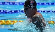 مونديال 2019: السباح البريطاني بيتي يدخل التاريخ بذهبيته الثالثة في 100 صدرا