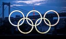 أولمبياد طوكيو: اليابان تعتزم تلقيح رياضييها قبل الألعاب