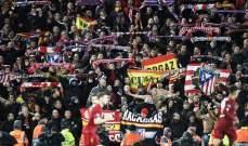 مباراة ليفربول واتلتيكو مدريد تتسبب في زيادة انتشار فيروس كورونا