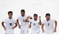 كأس العالم للكرة الشاطئية : ايران تبلغ النهائي بعد تخطيها المنتخب المصري