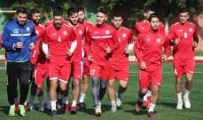 منتخب لبنان لكرة القدم يدخل القسم الثاني من تحضيراته للقاء تركمانستان