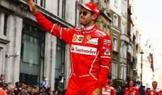 فيتيل يطلب من فيراري سيارة أقوى لموسم 2019 في الفورمولا 1