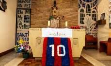 برشلونة يواصل تكريم الراحل مارادونا